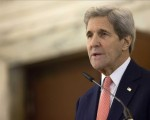 Kerry 'confident' Daesh will be defeated