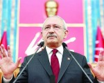 CHP leader challenges PM to 'show courage' and debate him on TV