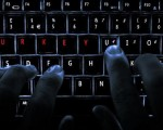 Bankers 'not concerned' about massive Turkish citizens' personal data leak