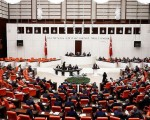 New Turkish cabinet wins parliamentary backing