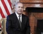 Netanyahu says deal with Turkey to bring 'stability' in Middle East