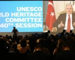 Turkish premier urges more support for UNESCO