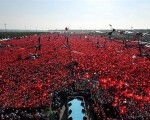 Millions stand for democracy in Turkey