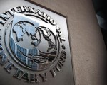 IMF: Turkish economy to grow nearly 3 percent in 2016
