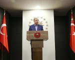 200-year administrative system conflict solved: Erdogan