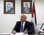 Palestine: No talks with US unless Trump reverses move