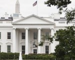 US to suspend nearly all security aid to Pakistan