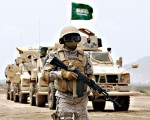 Saudi launches 'largest' military exercises in history of region