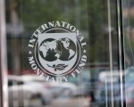 Turkey becomes 20th highest voting power in IMF