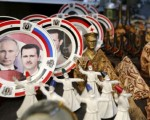 Putin's Pullout: Behind Russia's New Syria Surprise