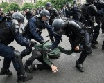 Turkey slams excessive force on protesters in France
