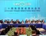 G20 ministers renew calls to enhance free trade