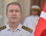 Military to continue to work with determination, Chief of Staff Akar says
