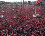 Opposition CHP's rally brings Turkish parties together in Istanbul's Taksim Square