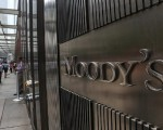 Turkish banks 'remain well-capitalized': Moody's