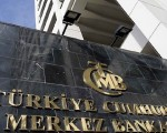 Turkey's Central Bank hikes 2018 inflation forecast from 7 pct to 7.9 pct